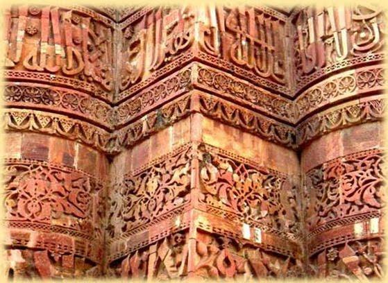 shahjahan mughal architecture