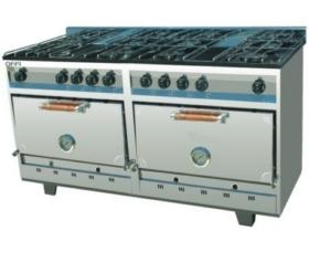 Cocinas industriales familiares enero 2011 for Cocinas 8 hornallas