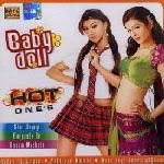 Baby Doll- Download Hot Remix MP3 Songs