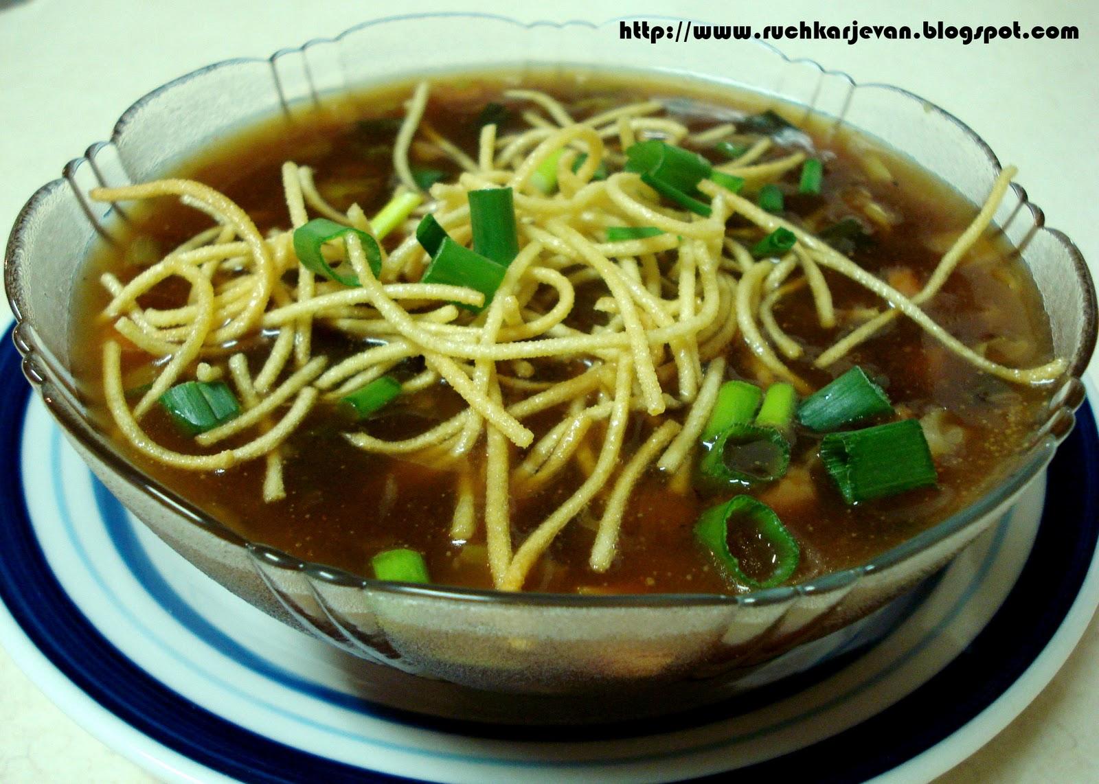 ��������� ������� veg manchow soup