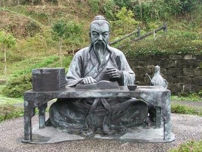 Лу Юй и Чайный канон