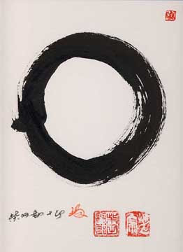 Символ Дзен-буддизма