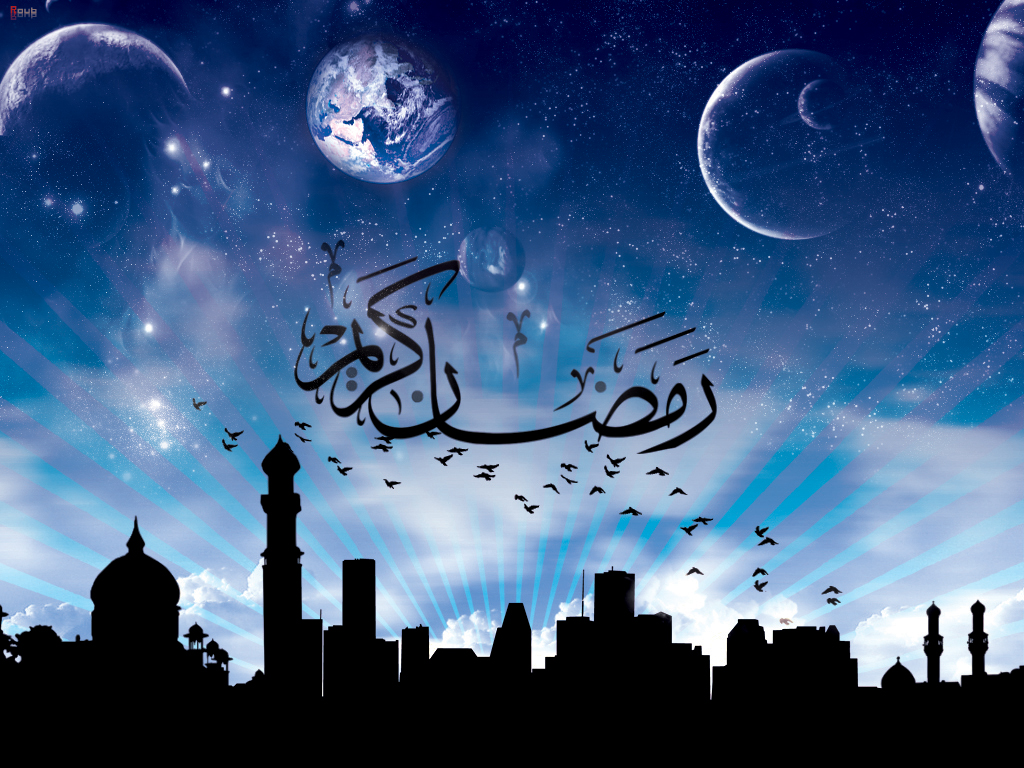 Ramadan 2011 Wallpapers