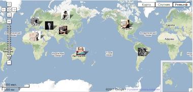Карта иллюстраций