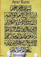 Ayat Qursi