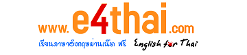 English for Thais Chat