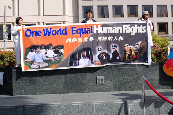 Olympic Human Rights Protest Against China