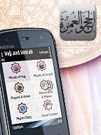 برامج إسلامية مجانية شركة اسجاتيك