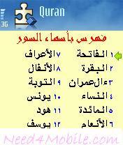 اجدد برمج 2010 فقط على احلام عمرنا Quraan+4