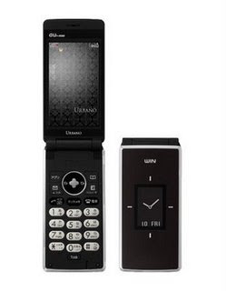 au KDDI W63SH URBANO: mobile phone from Sharp for the Japanese cities