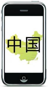 Chinese iPhone 3G