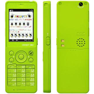 Japanese Willcom intros four new phones