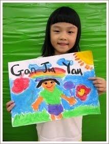 嘉瑶的肖像画