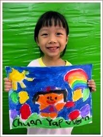 业雯的肖像画