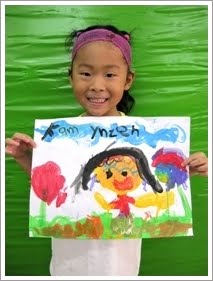 昀仙的肖像画