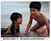 52. 沙滩小子爱海洋