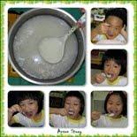 6. Porridge 绵绸淡香白粥