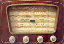 - Rádio SEMP