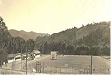 - Estádio da E.I. Garcia