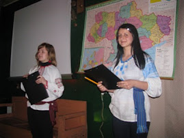 Презентуємо Україну