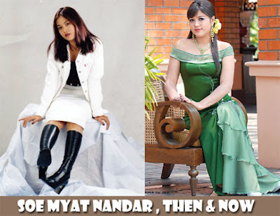 Myanmar famous actress, Soe Myat Nandar's Then and Now Photo.