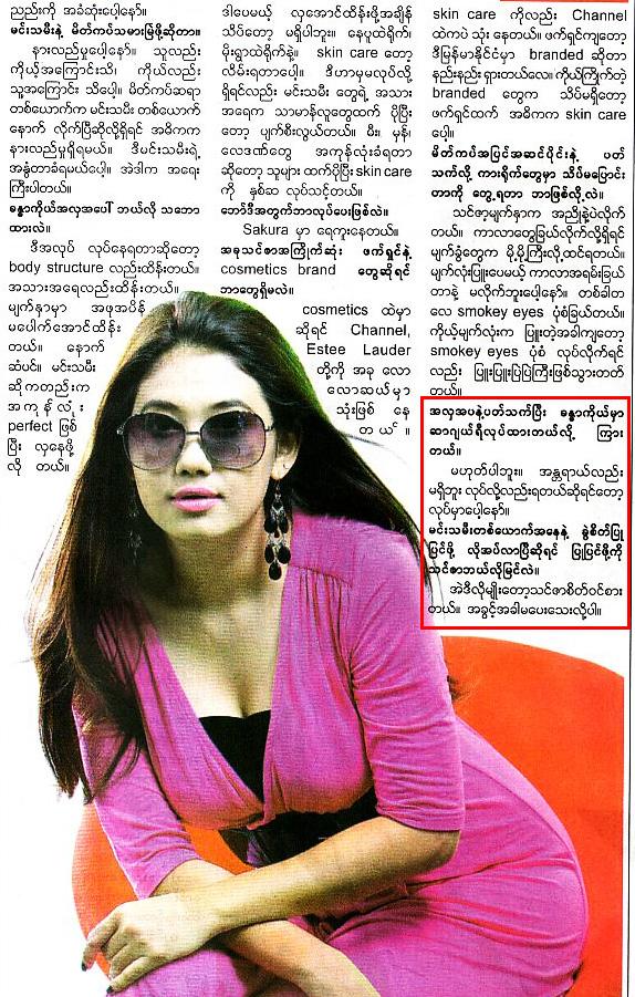 MyanmarCelebrity.Com Daily Posts - Google Groups