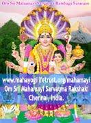 Mahamayi Sarvatma Rakshaki