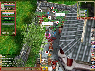 The Adventure of is a 3D MMORPG (Massively Multiplayer Online Role Playing Game) The game brings you back to song Dynasty , where you can gather with the heroes fom Mount