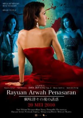 Film Rayuan Arwah Penasaran Video Hot Rahma Azhari Beredar