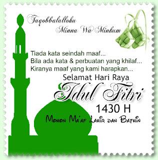 Selamat HAri Raya Idul Fitri | Khamardos's Blog