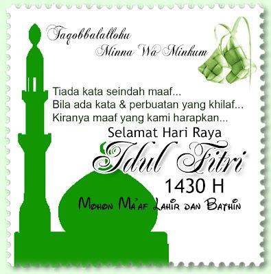 http://1.bp.blogspot.com/_E8KmKZWeSxs/So7et28tr5I/AAAAAAAAANA/Uvw3rS28zfw/s320/010_Idul_fitri-card.jpg