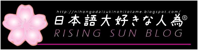 Rising Sun Blog