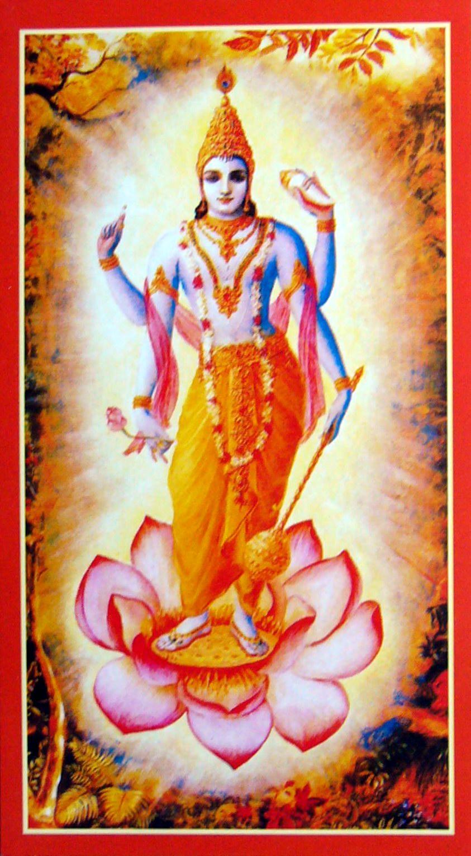 Sri Vishnu Sahasranamam Slokha For Poorvashada Nakshatra 1st Pada