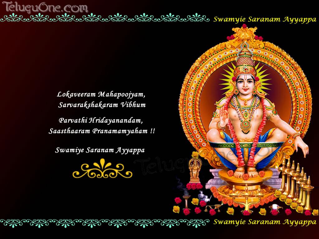 Popular Wallpaper High Quality Lord Ayyappa - ayyappa1_1024  HD_77436.jpg