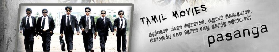 Tamilmovies