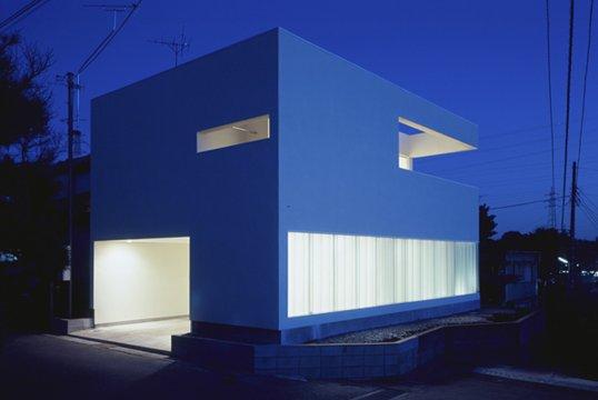 Arquiteto dalt nico casa cubo no jap o for Casa cubo minimalista