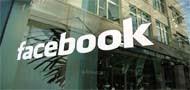 إنضم إلينا على الفيـس بوك