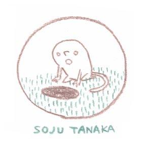 Soju Tanaka