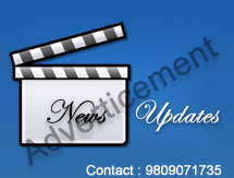 Filim News Updates