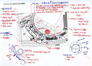 校園規劃設計第三次全面修改手稿~