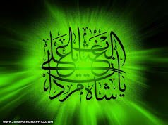 Islamiah