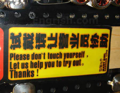 funny english, engrish, funny pictures, don't touch yourself, wrong english, signs, signs in china, english signs in china
