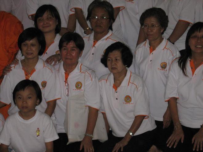 Some of The Chantingfarers members