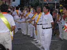 The Main Float Bearers
