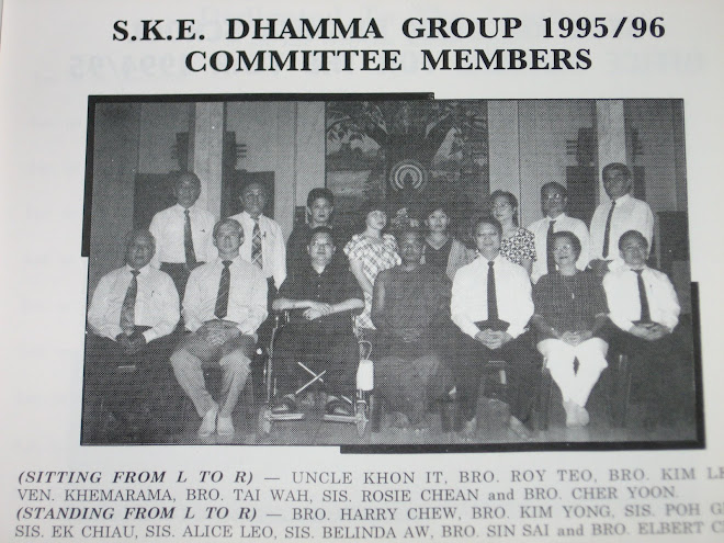 SKE Dhamma Group 1995/96 Committee Members