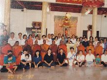 IN Main Shrine Hall