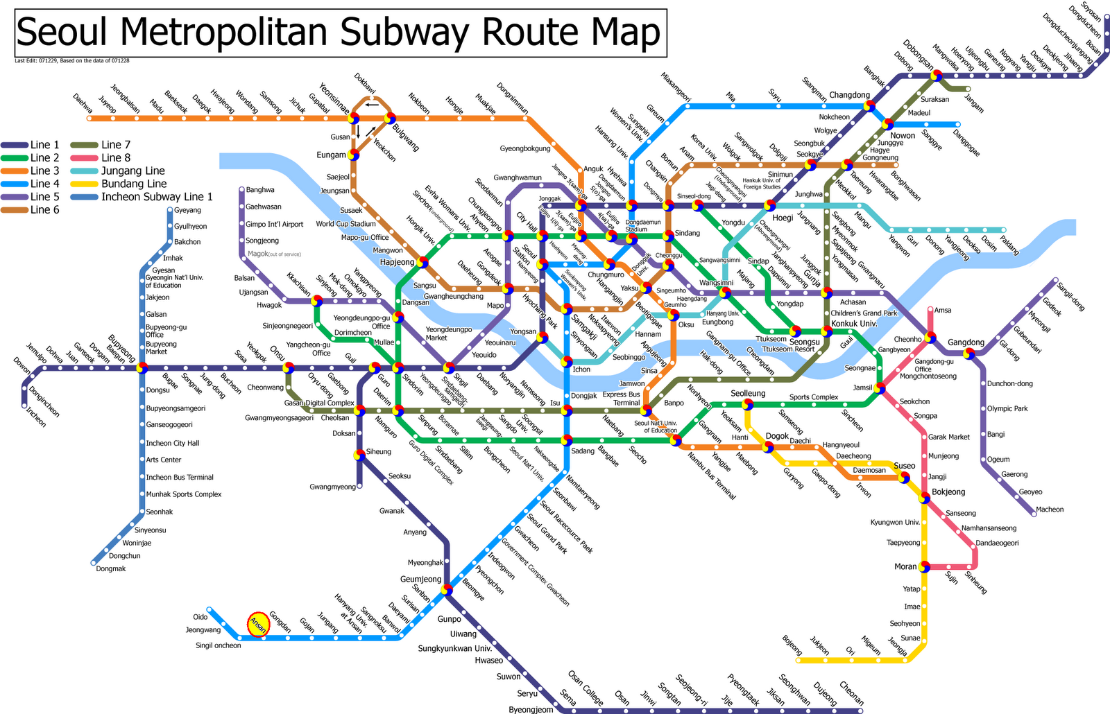 dc metro bus map with Yu Mrt Map Seoul on Yu Mrt Map Seoul additionally Approval Of Phase 2 Of Metros Silver Line To Dulles Airport Should Boost Property Values also Metro Trains in addition MTR in addition Passenger Train Travel.
