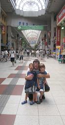 Sendai- mall