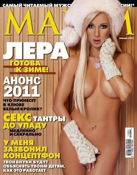 golaya-zvezda-muz-tv-lera