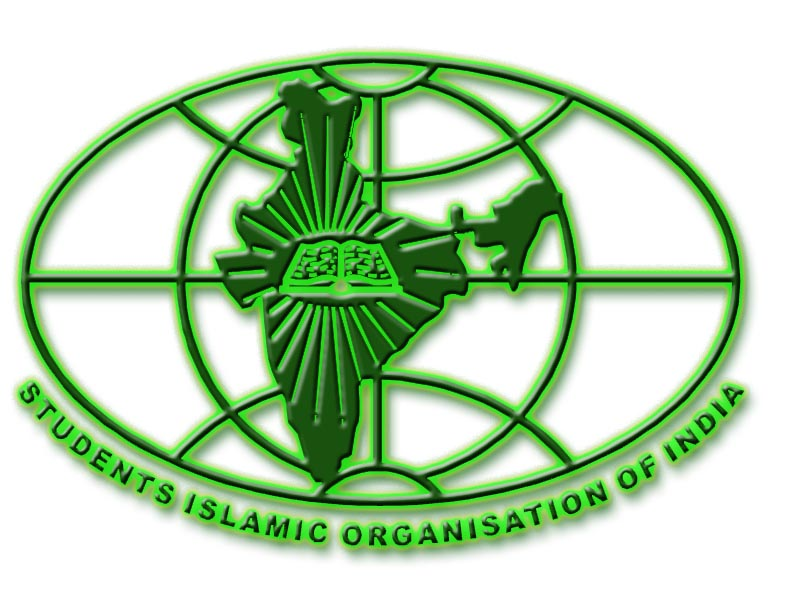 Sio Up West Students Islamic Organisation Of India